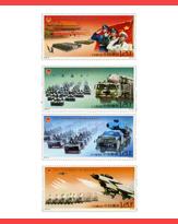 2009 国庆阅兵套票